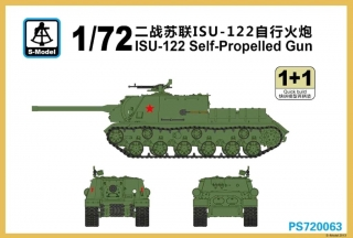 ISU-122 Self-Propelled Gun - 2ks