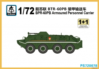 BTR-60PB Armoured Personnel Carrier - 2ks