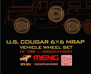 U.S. Cougar 6x6 MRAP Vehicle Wheel Set (Rezin)