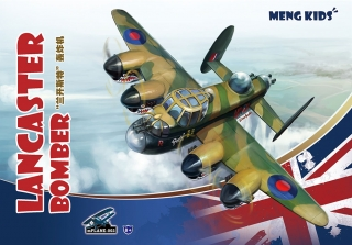 Lancaster Bomber (Cartoon model)