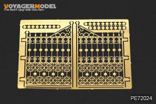 European Iron Gates (Pattern 3)