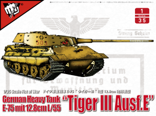 "German Heavy Tank E-75 ""Tiger III Ausf.E"" w/12,8cm L/55"