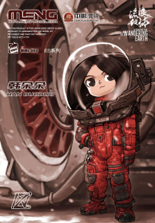 The Wandering Earth - Han Duoduo (Cartoon FIGURE model)