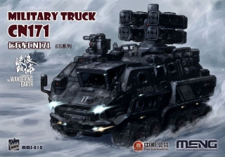 The Wandering Earth - Military Truck CN171 (Cartoon model)