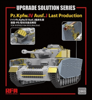 Upgrade Solution For Panzer IV Ausf.J last prod.