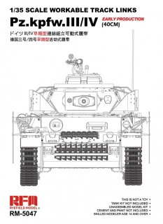 Workable Tracks Links For Pz.kpfw.III/IV Early prod. (40cm)