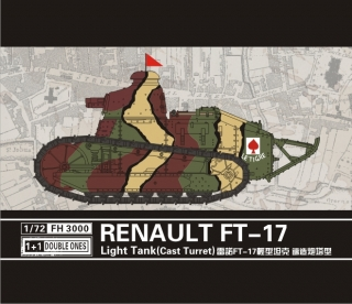 Renault FT-17 light tank (Cast turret) - 2ks