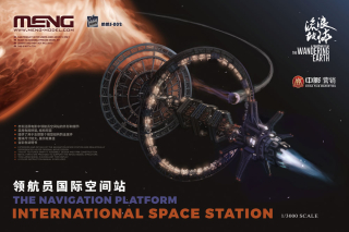 The Wandering Earth - International Space Station